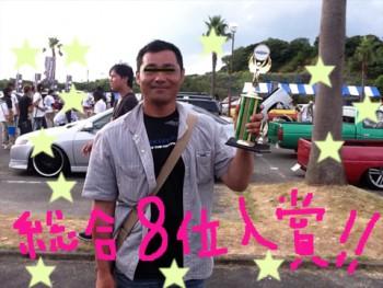 20110803-150633.jpg