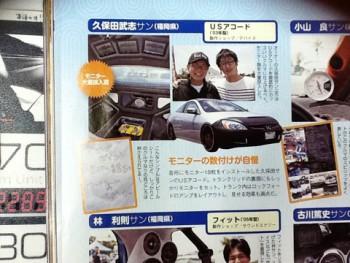 20111007-010448.jpg