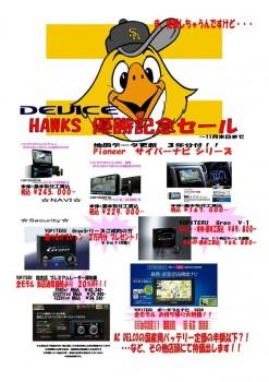 20111122-101437.jpg