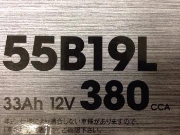20140619-215618-78978666.jpg